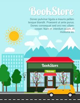 Шаблон рекламного баннера книжного магазина