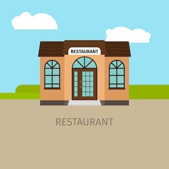 色付きのレストランの建物の図