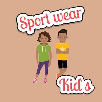 Африканские дети в стиле спортивной одежды