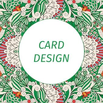 グリーンの花柄のカード