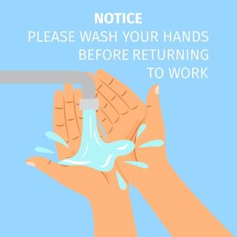 タップの下で手を洗う人