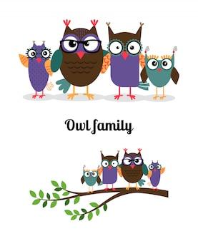 フクロウの家族