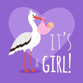女の赤ちゃんとコウノトリ。ベビーシャワーカードベクトル図の女の子を運ぶコウノトリと誕生発表カードテンプレート