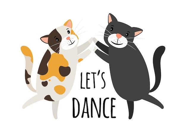 踊る猫。フォックストロットまたはタンゴキャットダンサー