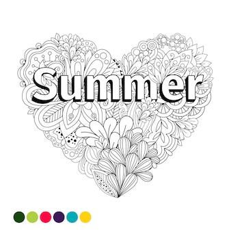 落書き花ハートの着色ページ