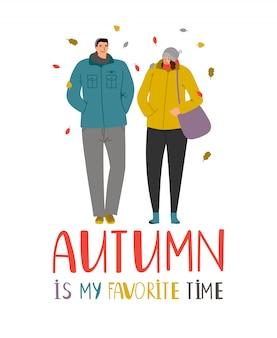 秋のカップル。落ち葉の若者、白で隔離秋の公園で家族カップルが大好き