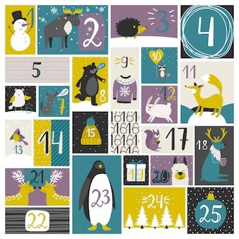 Адвент календарь с лесными животными