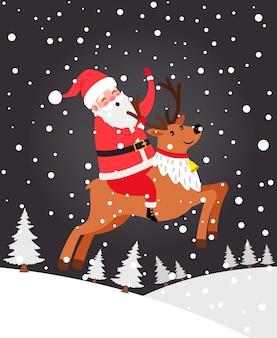クリスマスの森の鹿のサンタ