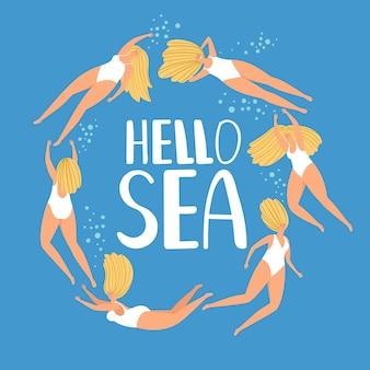 Привет море лето иллюстрация