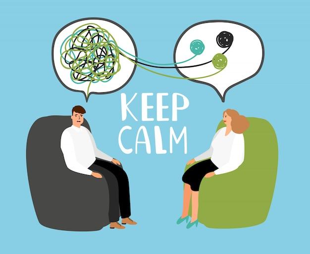 冷静で精神科医のリスニングとカウンセリングの患者を保つ