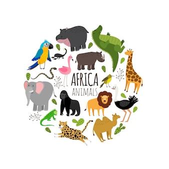 漫画のアフリカ動物の印刷可能なカード