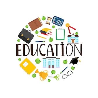 文房具と教育ラウンドバナー