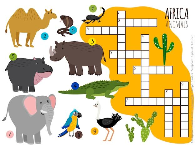 アフリカの動物のクロスワード