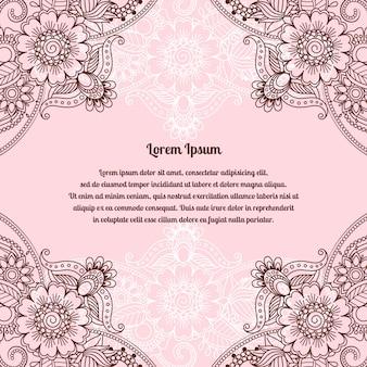 花の飾りとビンテージのカードテンプレート