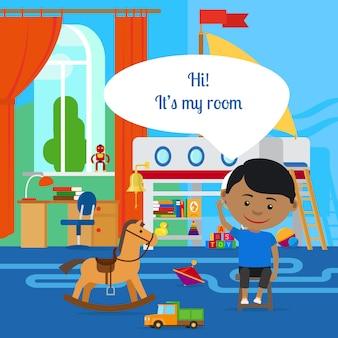 Мальчик с пузырем и комнатой сообщения