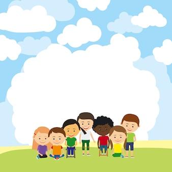 Симпатичный детский рекламный шаблон