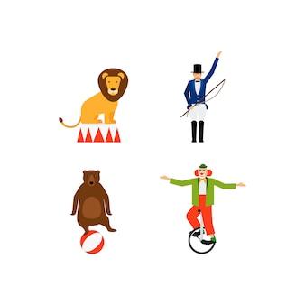 Цирк набор векторных плоских иконок