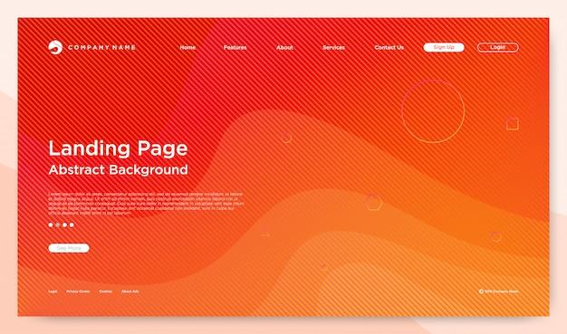 ウェブサイトのランディングページの背景