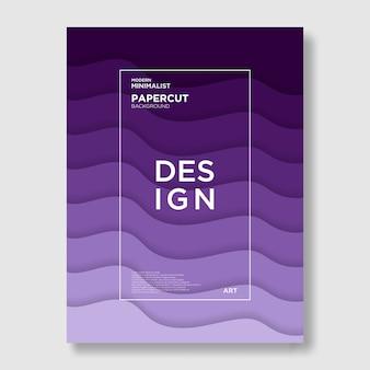 波、紙切れ、紫、抽象、現代の背景