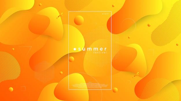 夏の抽象的な背景