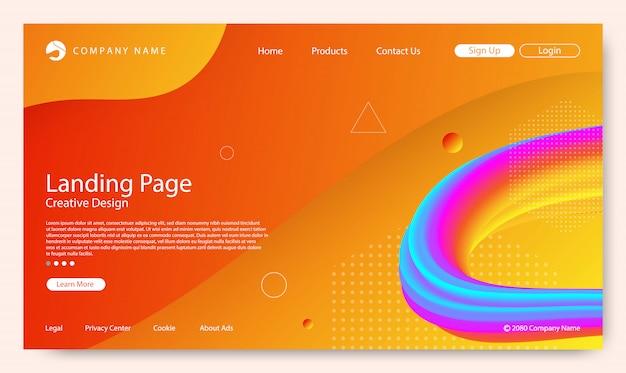 ウェブサイトのランディングページ