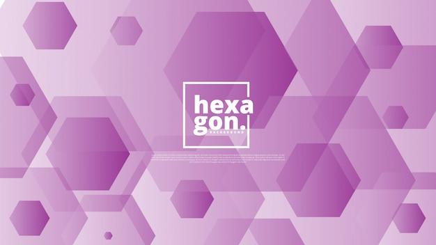 六角形の紫色の背景。幾何学的なスタイル。モザイクグリッド