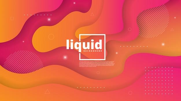 抽象的な現代グラフィック要素。動的な色の形と波流れる液体図形とグラデーションの抽象的な背景