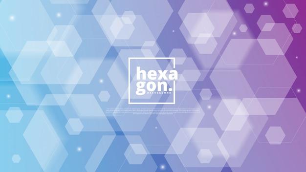 六角形のホワイトブルーの背景。幾何学的なスタイル。モザイクグリッド抽象的な六角形デザイン