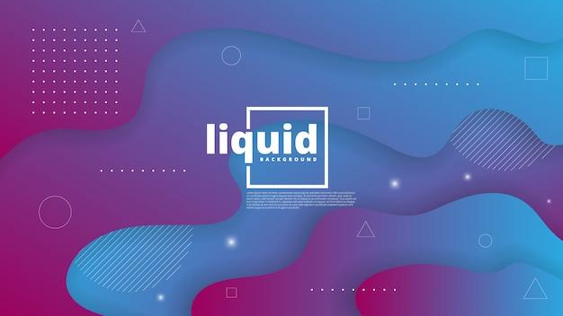 流体と液体の要素と抽象的な現代的な背景