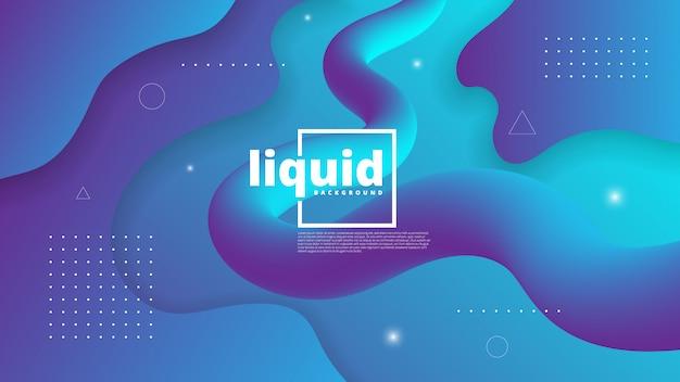 波、流体、液体の要素と抽象的な現代的な背景