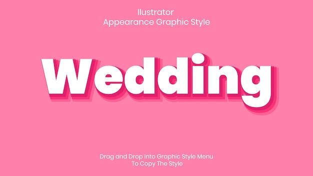 結婚式のテキストスタイル効果