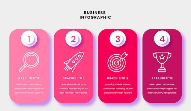 Шаблон бизнес инфографики четыре шага
