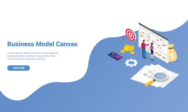 ウェブサイトテンプレートのランディングホームページのビジネスモデルキャンバスコンセプト