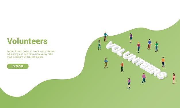 ボランティアの人々ウェブサイトテンプレートまたはランディングホームページバナーの等尺性