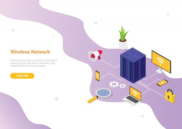 ウェブサイトのテンプレートデザインやランディングホームページの無線ネットワークの概念