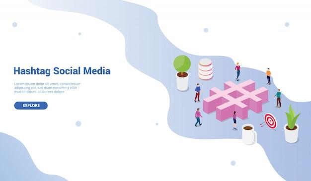 ウェブサイトのテンプレートまたは着陸のホームページデザインの群衆の人々とソーシャルメディアハッシュタグコンセプト