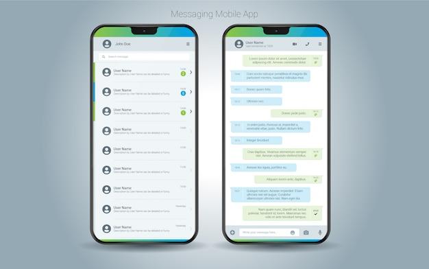 メッセージングモバイルアプリのインターフェース