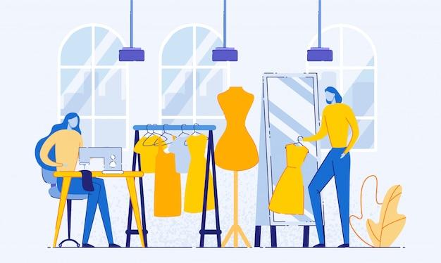 Портнихи, делающие одежду на машине нити
