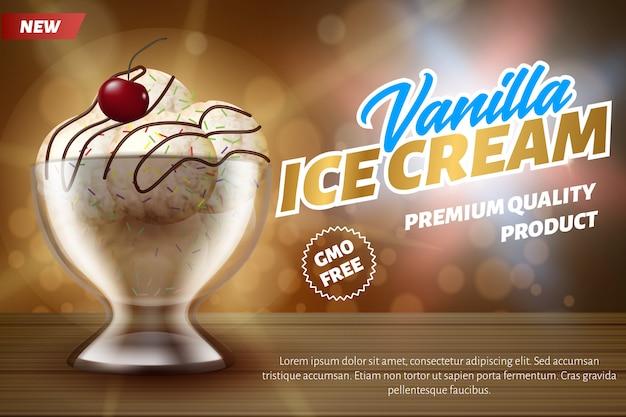 バナーは、ガラスにバニラアイスクリームボールを広告します。