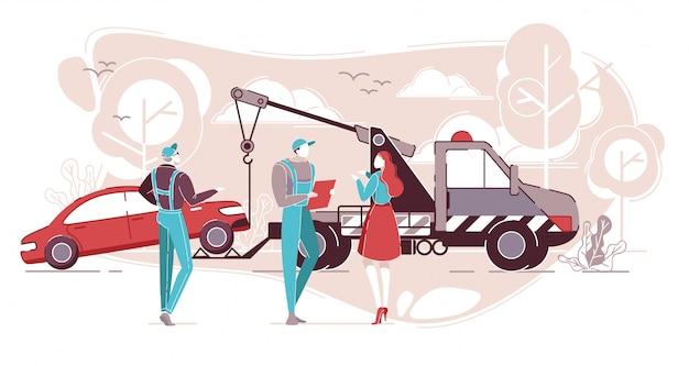 車のサービス、道端での援助、輸送。