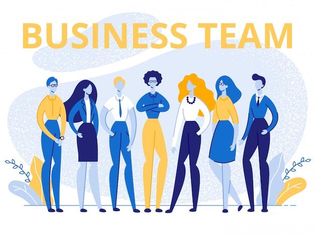 ビジネスチームオフィスの従業員が行のバナーに立つ