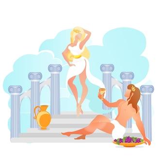 古代ギリシャの宗教の女神である神ディオニュソス。