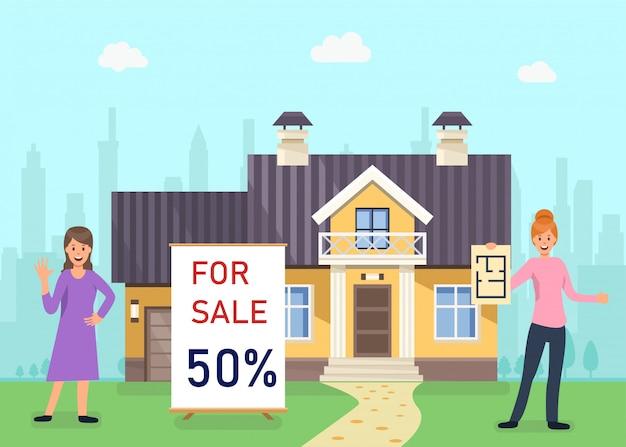 販売のための近代的な家、アパートの割引。