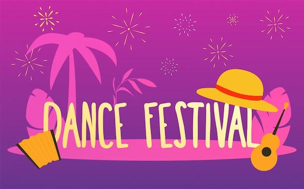 帽子とギターのピンクの背景。ダンスフェスティバル。