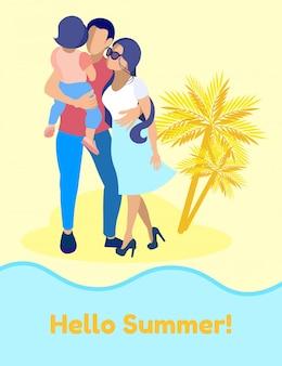 海の近くの夏服の家族。こんにちは夏。