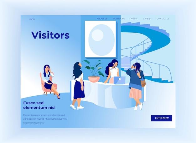 訪問者は若い女性の受付と通信します