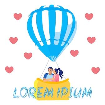 空気熱気球カードで旅行する愛のカップル