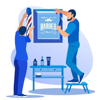 壁の床屋の証明書に掛かっているヘアスタイリスト