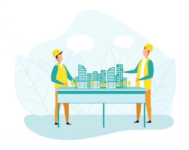 プロの技術者が都市プロジェクトを発表