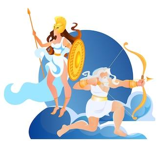 オリンパス古代ギリシャ神話神ゼウスアテネ